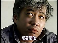 Japanese Gothic 263